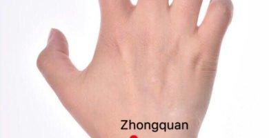 ex-ue3 zhongquan